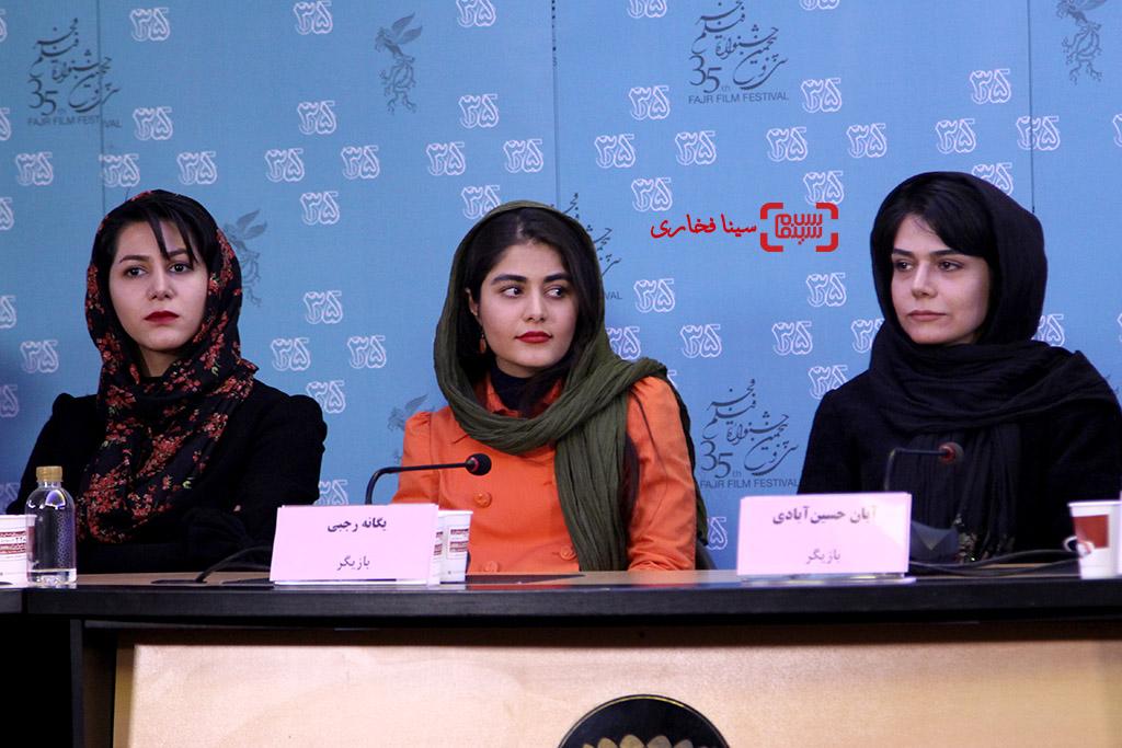 نشست خبری فیلم «ترومای سرخ» در سی و پنجمین جشنواره فیلم فجر
