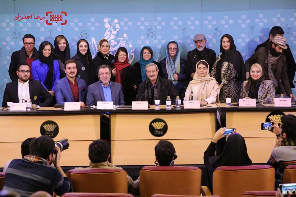 نشست خبری فیلم «زیر سقف دودی» در سی و پنجمین جشنواره فیلم فجر
