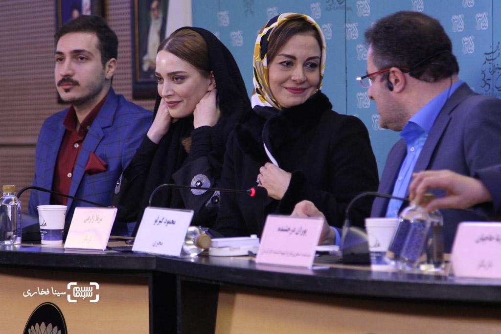 نشست خبری «زیر سقف دودی» در سی و پنجمین جشنواره فیلم فجر