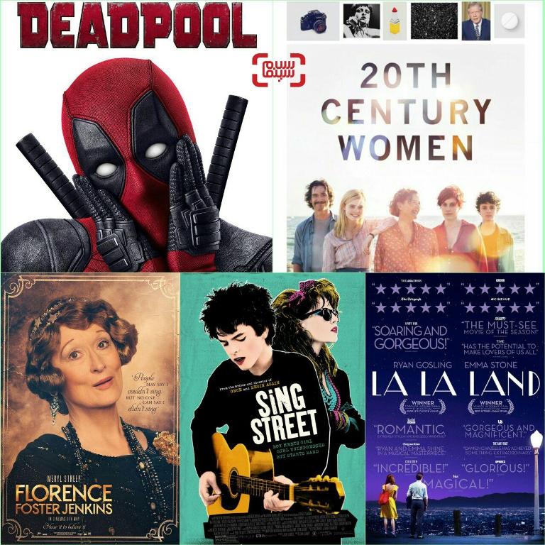 بهترین فیلم کمدی/موزیکال گلدن گلوب 2017 «ددپول» «فلورنس فاستر جنکینز» «سرزمین لالا» «خیابان آواز» «زنان قرن بیستم»