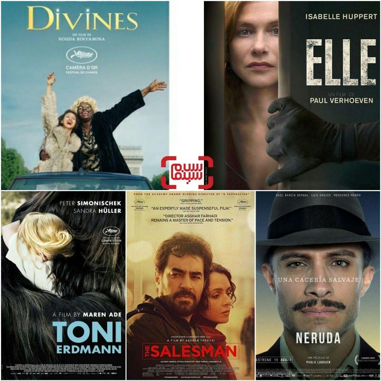 بهترین فیلم غیر انگلیسی زبان گلدن گلوب 2017 «فروشنده» اصغر فرهادی از ایران، «تونی اردمن» ، «او»
