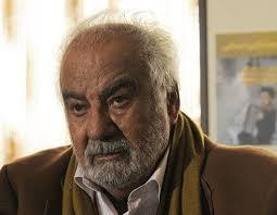 نقش نگار - جشنواره ۳۲ فیلم فجر