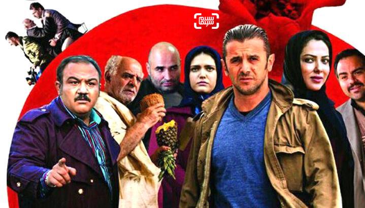 معرفی فیلم «ناردون»، عکس های فیلم، پشت صحنه، پوستر، آنونس