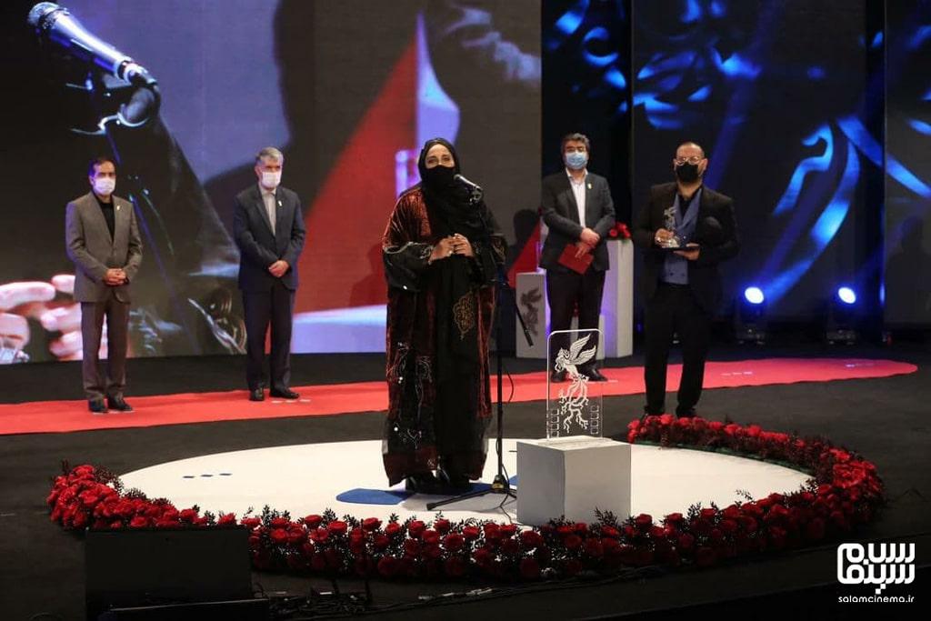 نرگس آبیار - اختتامیه سی و نهمین جشنواره فیلم فجر