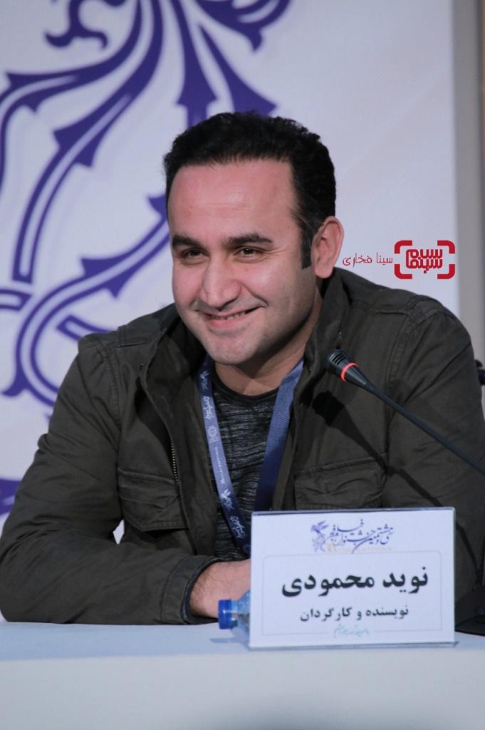 نوید محمودی - گزارش تصویری - نشست خبری فیلم «مردن در آب مطهر» - جشنواره فیلم فجر 38