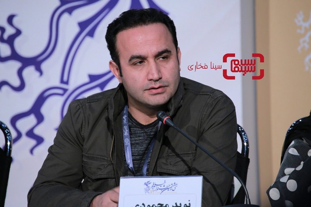 نوید محمودی - گزارش تصویری - نشست خبری «مردن در آب مطهر» - جشنواره فجر 38