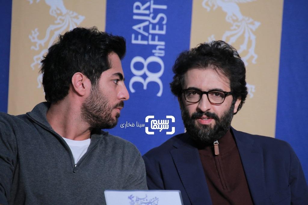 نوید پورفرج - بهروز شعیبی - گزارش تصویری - نشست خبری فیلم «مغز استخوان» - جشنواره فجر 38
