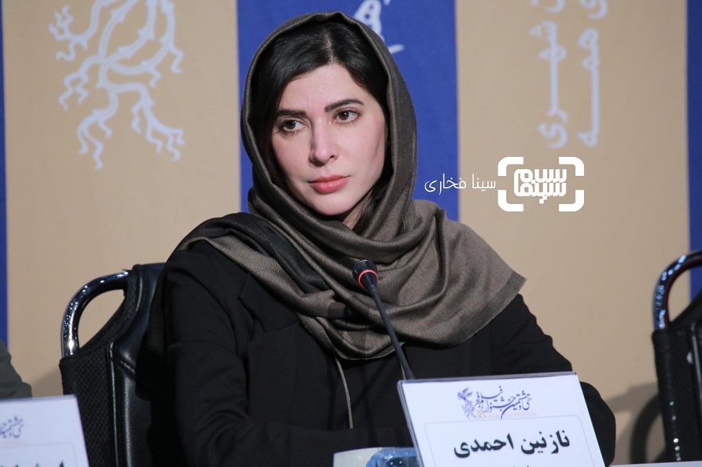 نازنین احمدی - نشست خبری فیلم «ابر بارانش گرفته» - فجر 38