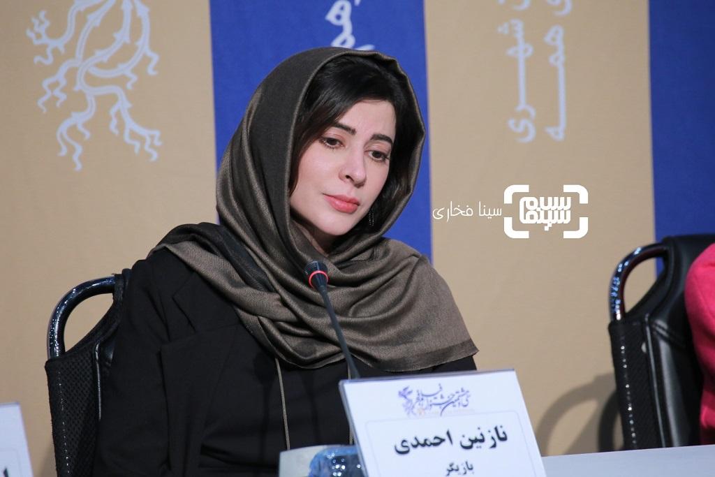 نازنین احمدی - نشست خبری «ابر بارانش گرفته» - جشنواره فجر 38