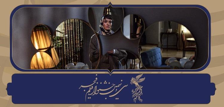 نیلگون متقاضی شرکت در جشنواره فجر ۳۹