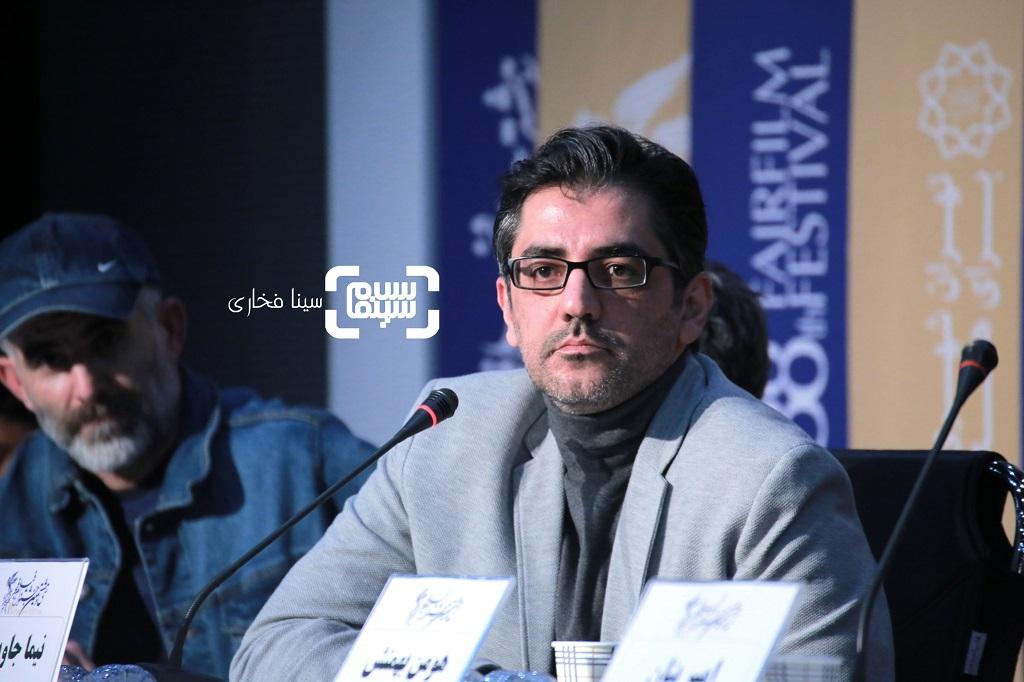 نیما جاویدی - گزارش تصویری  - نشست خبری فیلم «خورشید» -جشنواره فیلم فجر 38