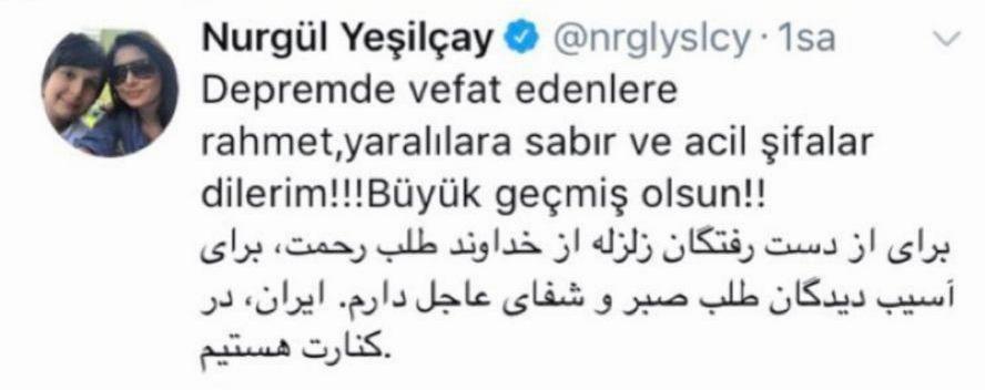 نورگل یشیل چای بازیگر زن ترکیهای به حادثه دیدگان زلزله در ایران تسلیت گفت.