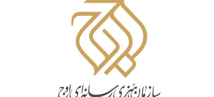 سازمان سینمایی اوج با ۱۰ فیلم در سی و هشتمین جشنواره فجر