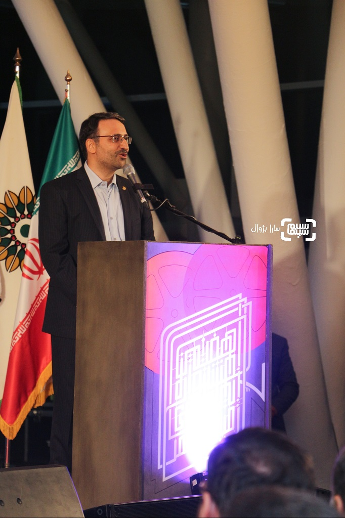 عکس افتتاحیه هفتمین جشنواره فیلم شهر