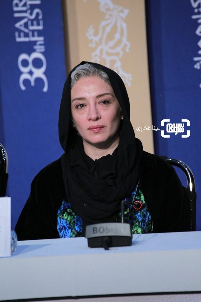 پانته آ پناهی ها - گزارش تصویری - نشست خبری فیلم «خروج» - جشنواره فیلم فجر 38