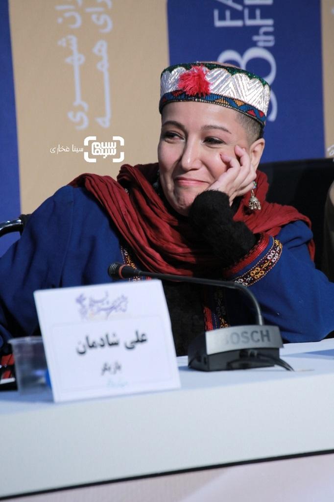 پانته آ بهرام - گزارش تصویری - نشست خبری «شنای پروانه» در جشنواره فجر 38