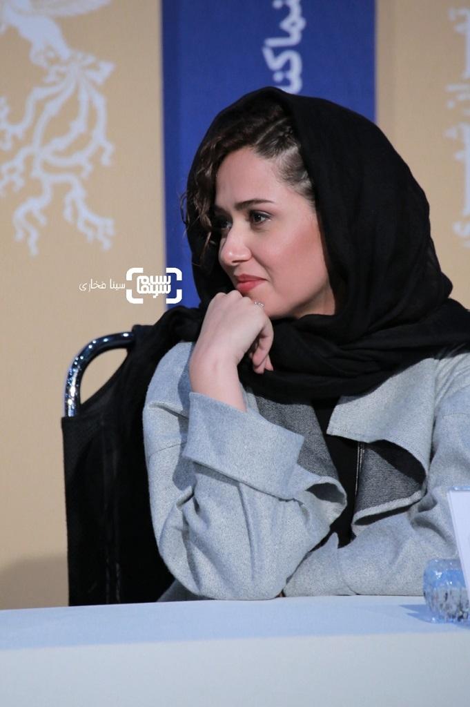 پریناز ایزدیار - گزارش تصویری - نشست خبری «مغز استخوان» - جشنواره فجر 38
