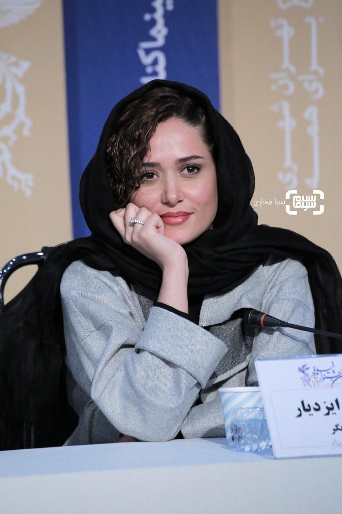 پریناز ایزدیار - گزارش تصویری - نشست خبری فیلم «مغز استخوان» - جشنواره فجر 38