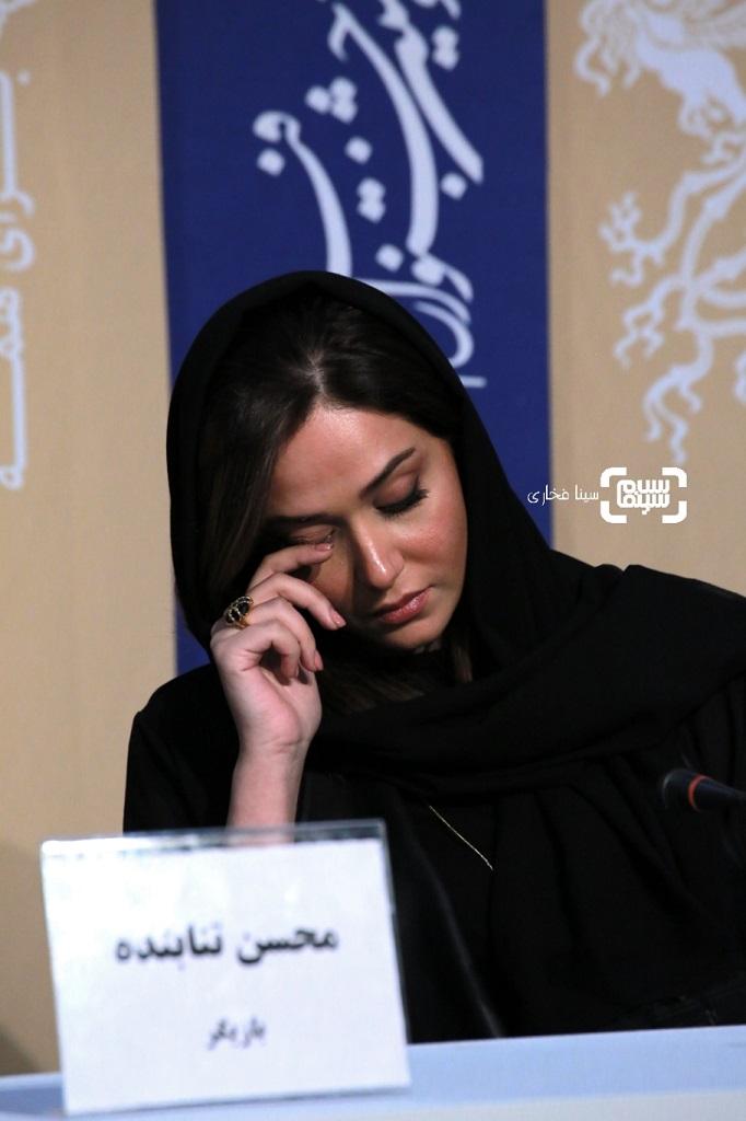پریناز ایزدیار - نشست خبری «سه کام حبس» در جشنواره فجر 38
