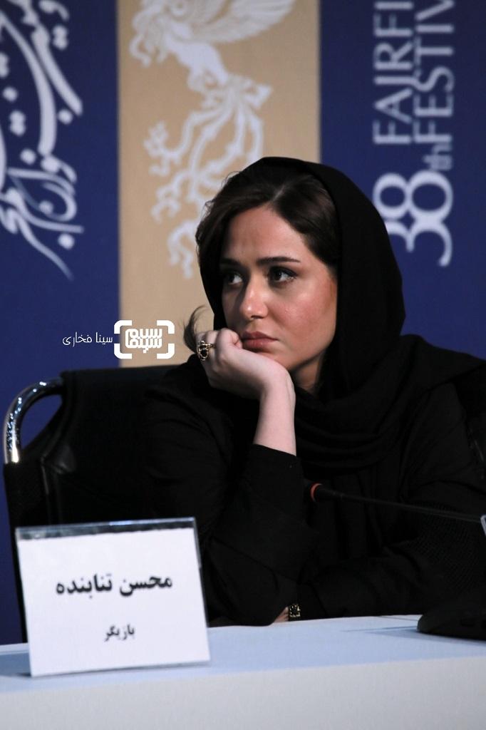 پریناز ایزدیار - نشست خبری فیلم «سه کام حبس» در فجر 38