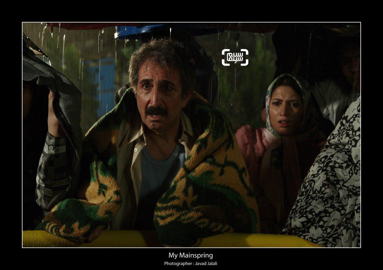 فیلم پریناز