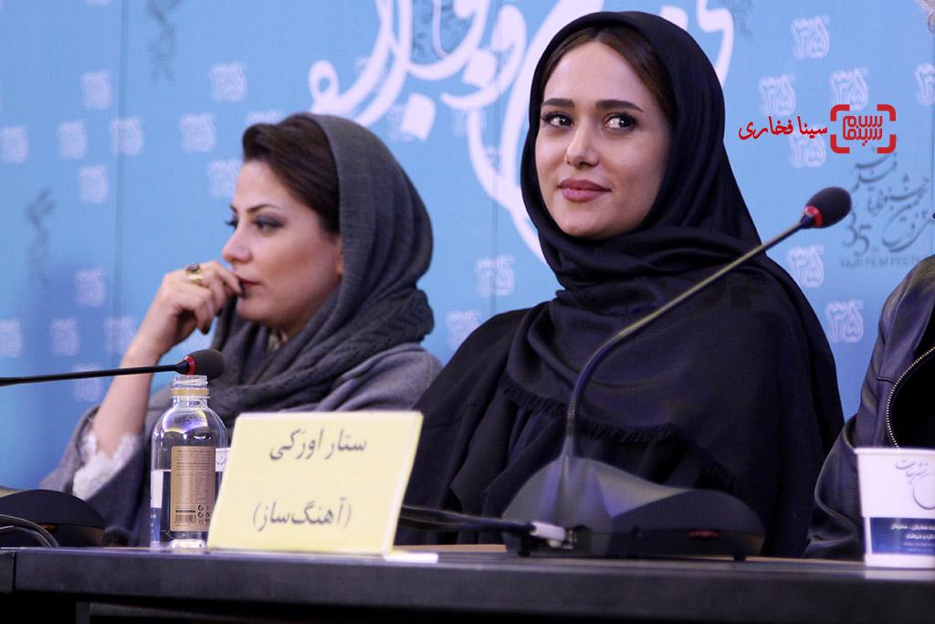 پریناز ایزدیار در نشست «ویلایی ها» در جشنواره فیلم فجر35