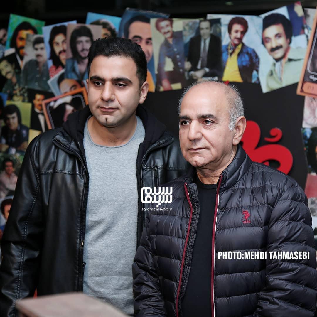 پرویز پرستویی و پسرش - اکران خصوصی فیلم مطرب - سینما چارسو