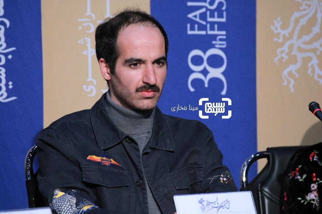 پاشا جمالی - گزارش تصویری - نشست خبری فیلم «روز بلوا» - جشنواره فجر 38