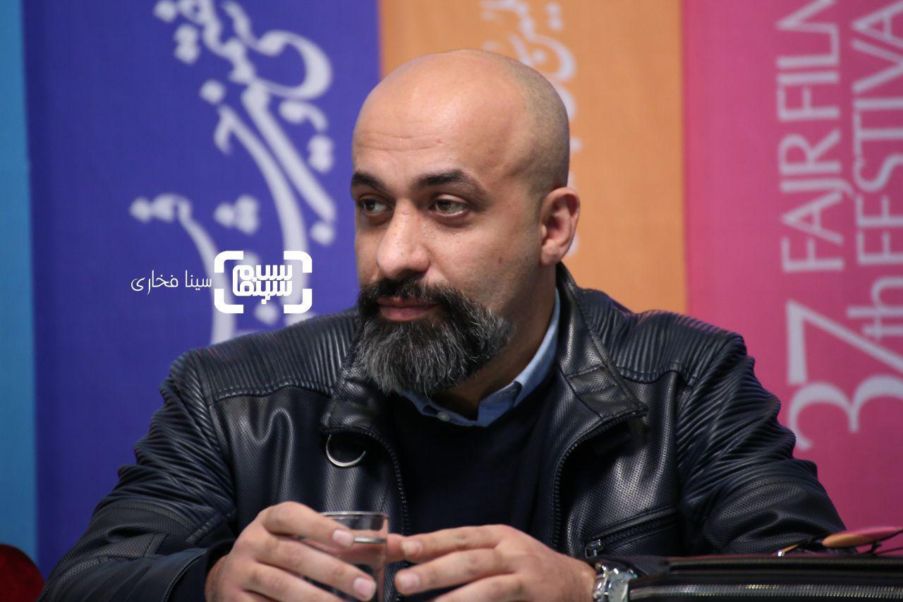 پیام احمدی نیا گزارش تصویری اکران و نشست «حمال طلا»/جشنواره فجر 37