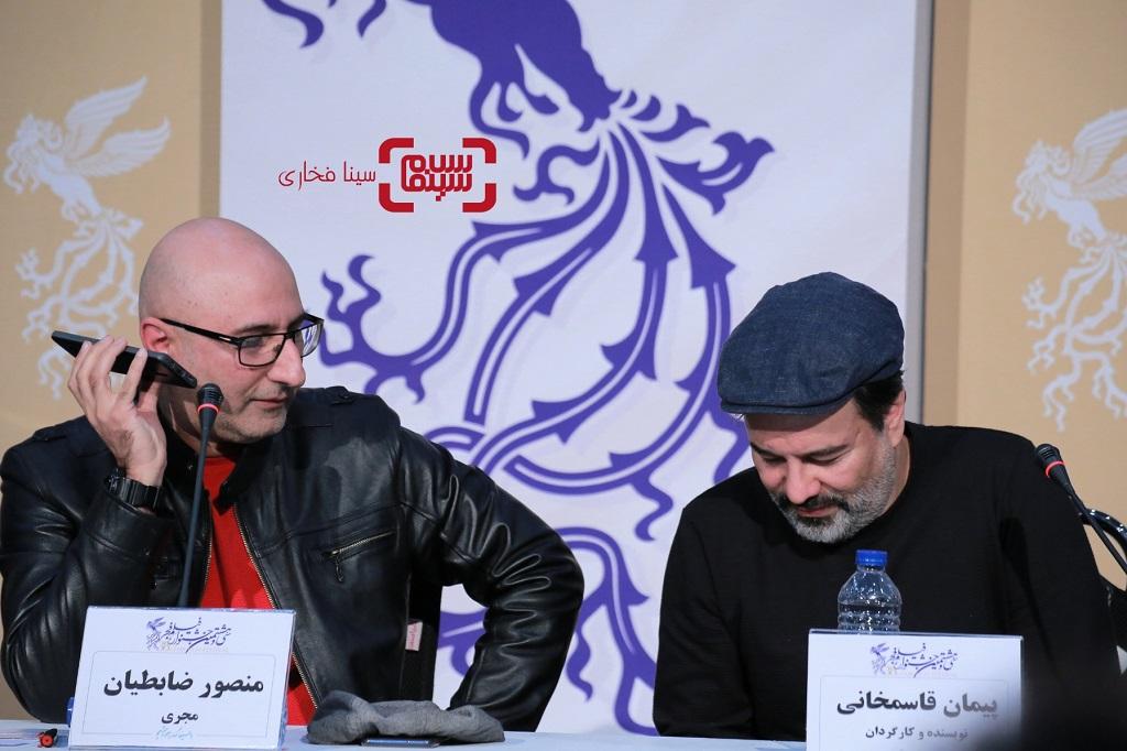 پیمان قاسم خانی - گزارش تصویری - نشست خبری «خوب بد جلف 2 ارتش سری» - جشنواره فجر 38