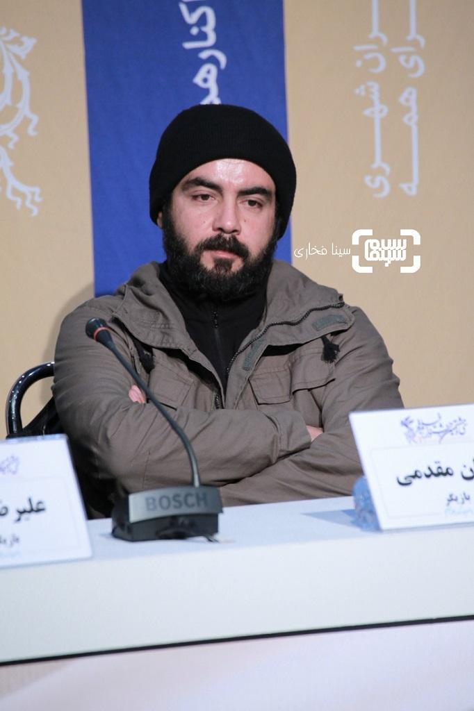 پیمان مقدمی - گزارش تصویری - نشست خبری فیلم «مردن در آب مطهر» - جشنواره فیلم فجر 38