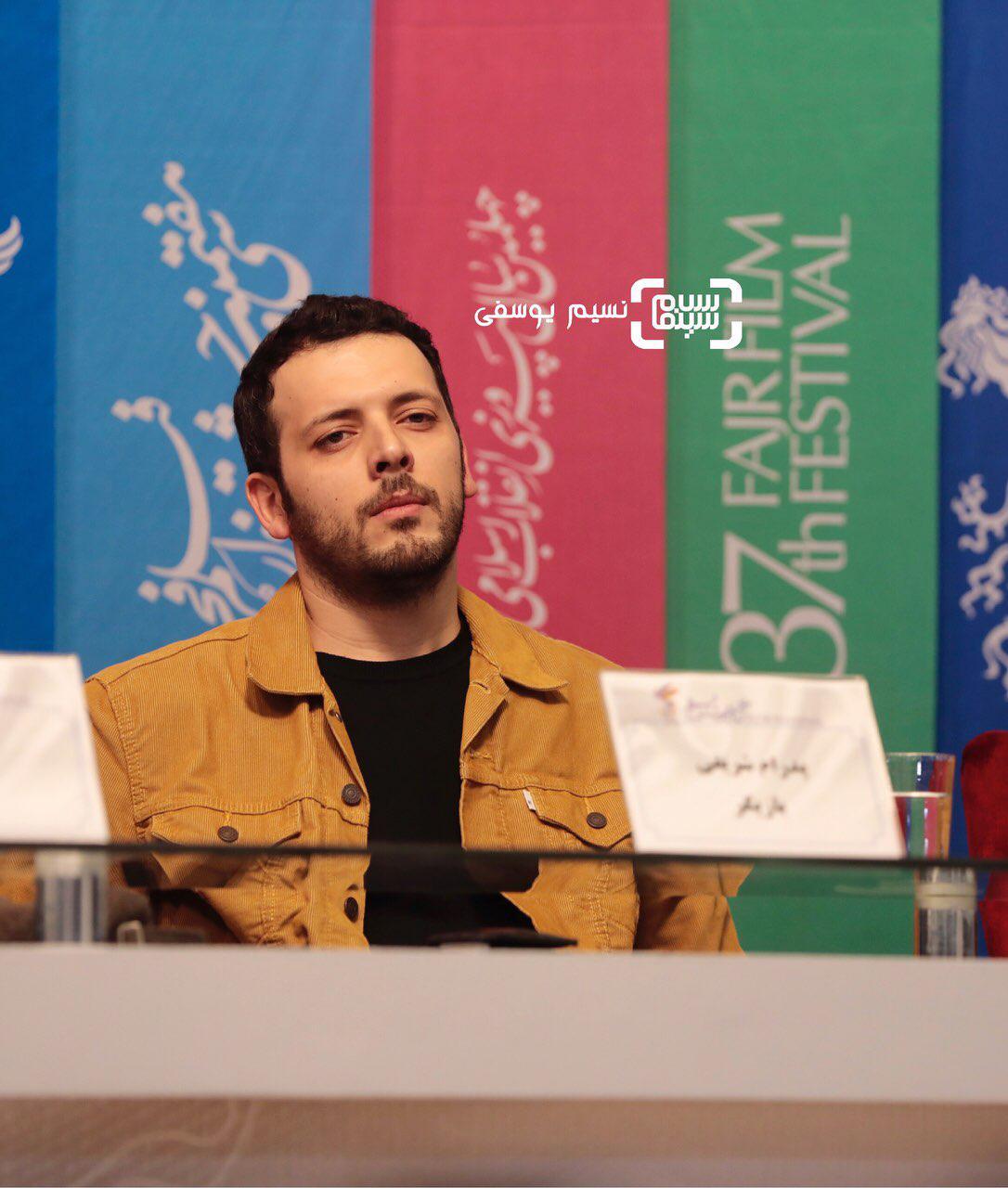 پدرام شریفی گزارش تصویری اکران و نشست فیلم «سال دوم دانشکده من»