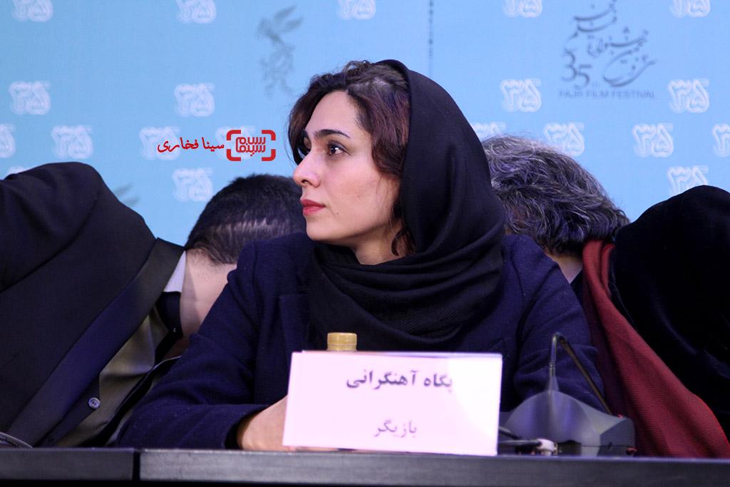گزارش تصویری اکران و نشست فیلم «قاتل اهلی» در جشنواره فجر 35