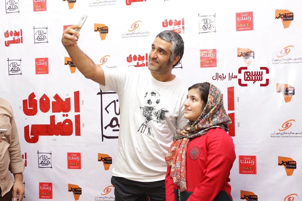 پژمان جمشیدی در اکران ویژه فیلم سینمایی «ایده اصلی»