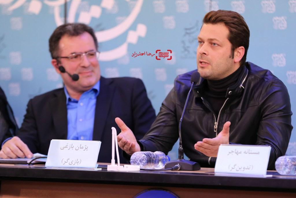 پژمان بازغی در نشست خبری «خانه دیگری» در سی و پنجمین جشنواره فیلم فجر