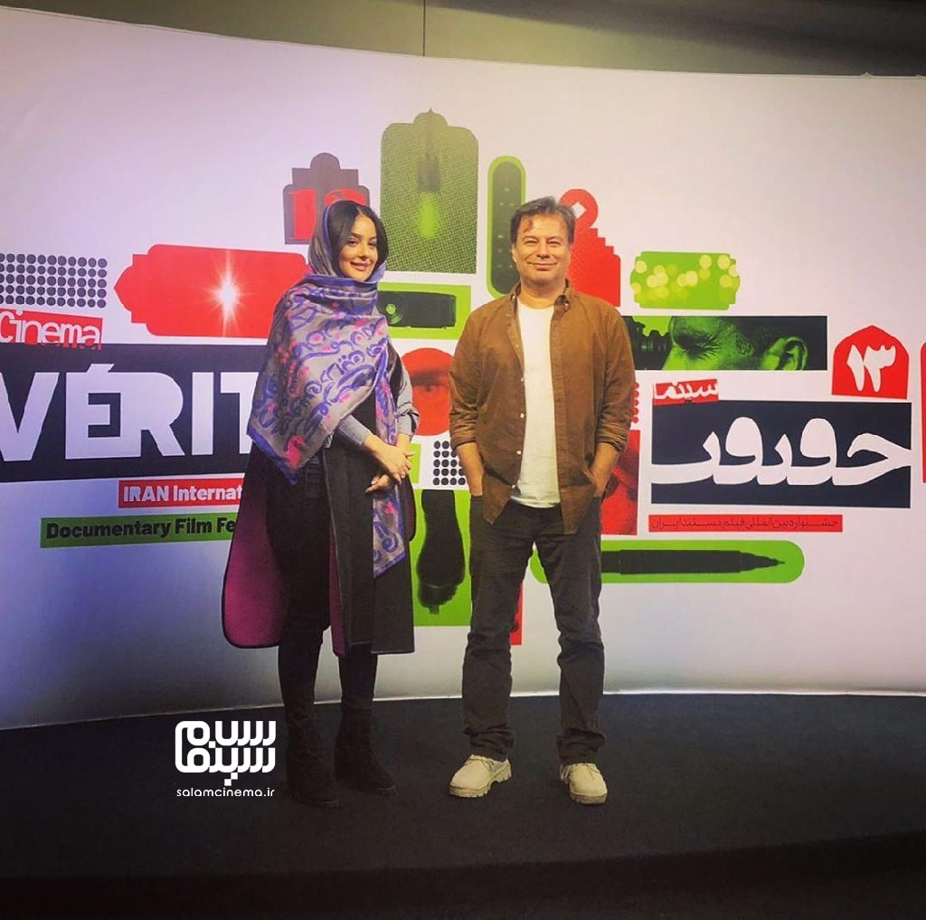 میترا ابراهیمی - پیمان قاسم خانی - اکران مستند کامی