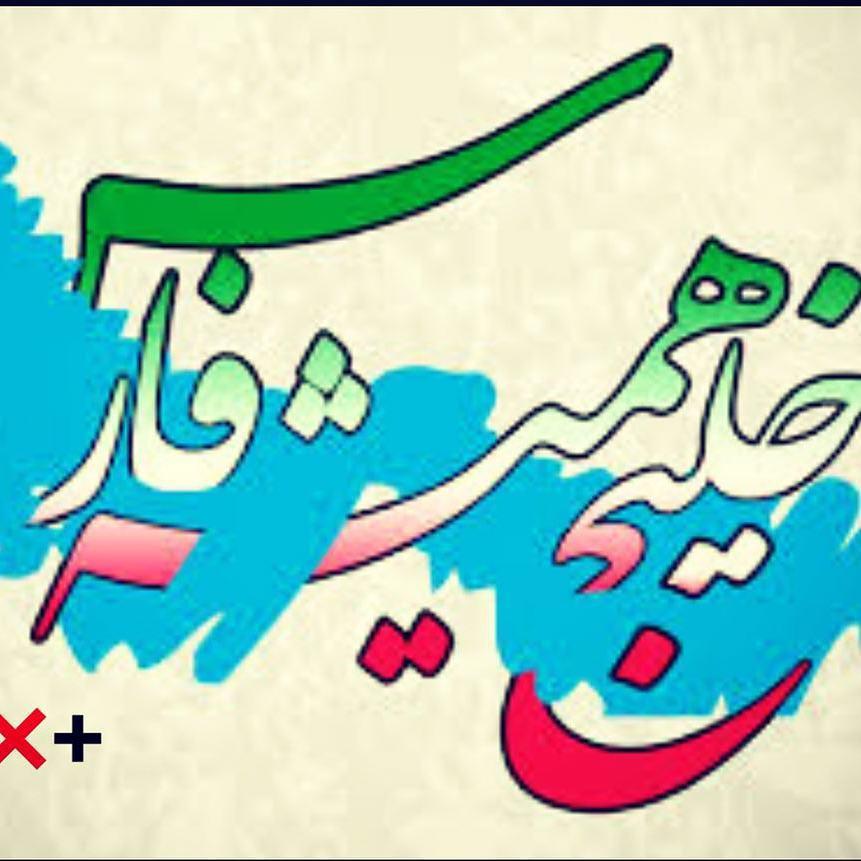 واکنش هنرمندان به عنوان جعلی خلیج عربی از سوی رئیس جمهور آمریکا