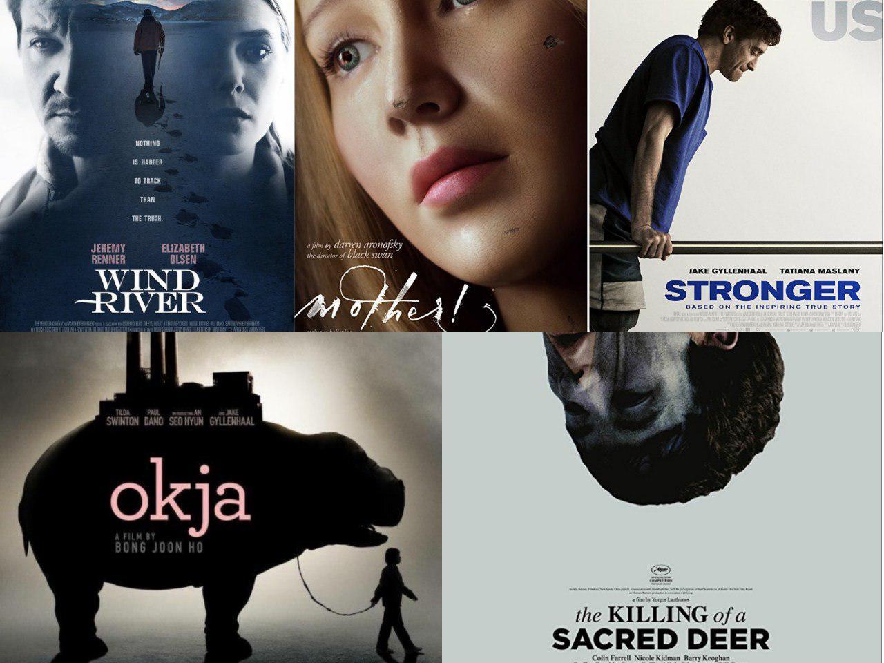 ۱۷ فیلم برتر حذف شده از اسکار ۲۰۱۸