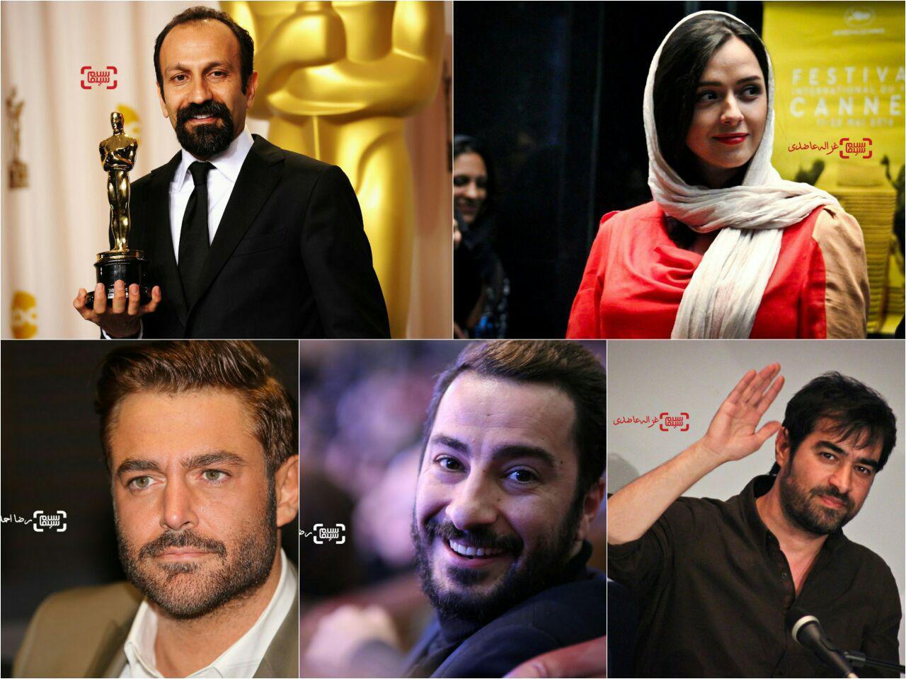 چهره سال 95 سینمای ایران را شما انتخاب کنید (مرحله نهایی)
