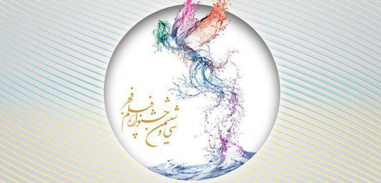 نامزدهای سودای سیمرغ سی و ششمین جشنواره فیلم فجر اعلام شد/ «مغز های کوچک زنگ زده» و «تنگه ابوقریب» پیشتاز نامزدها