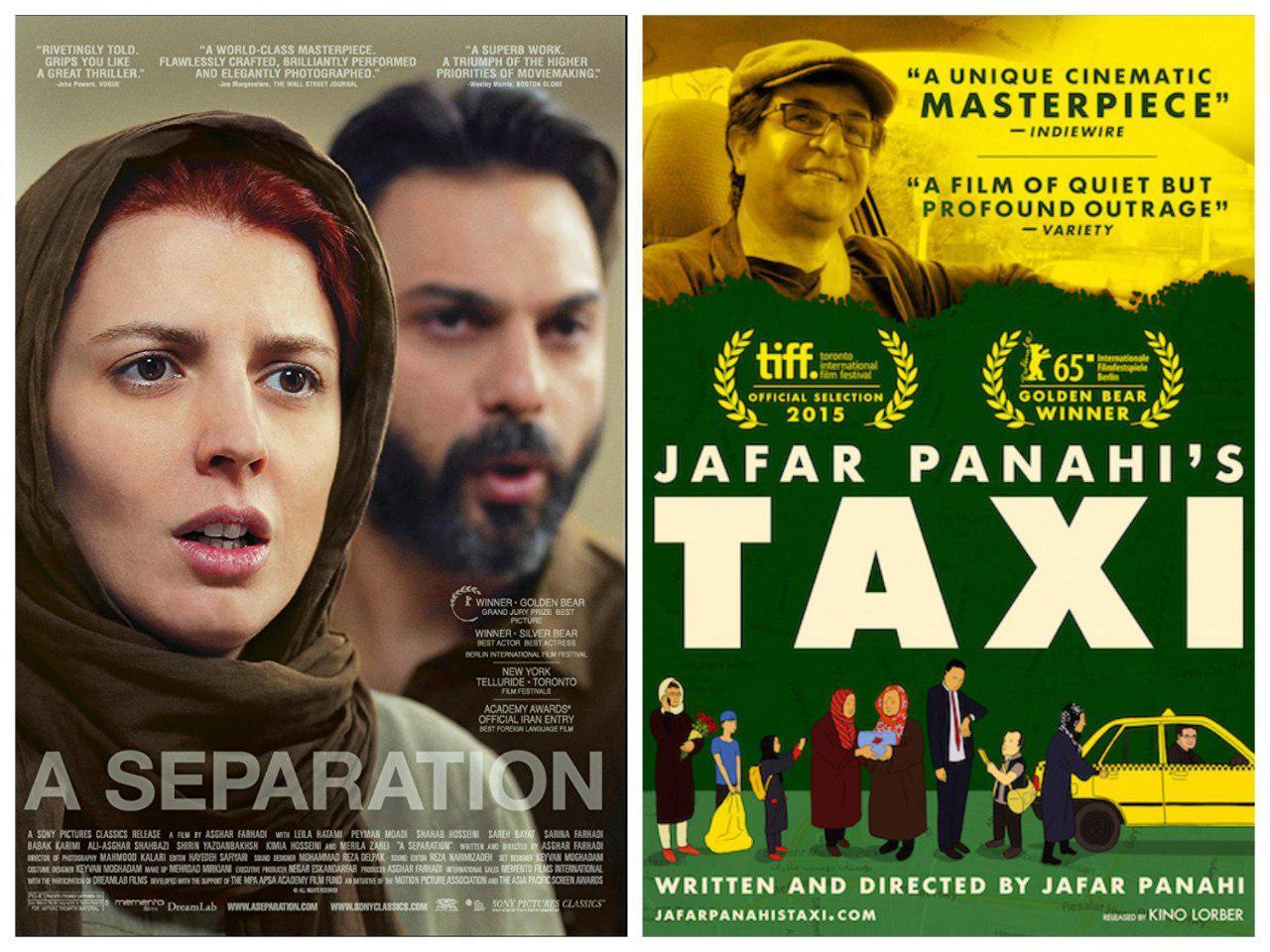 «جدایی نادر از سیمین» و« تاکسی »در میان 20 فیلم برتر جشنواره برلین