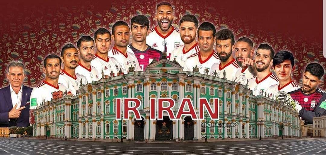 واکنش هنرمندان به بازی ایران و اسپانیا