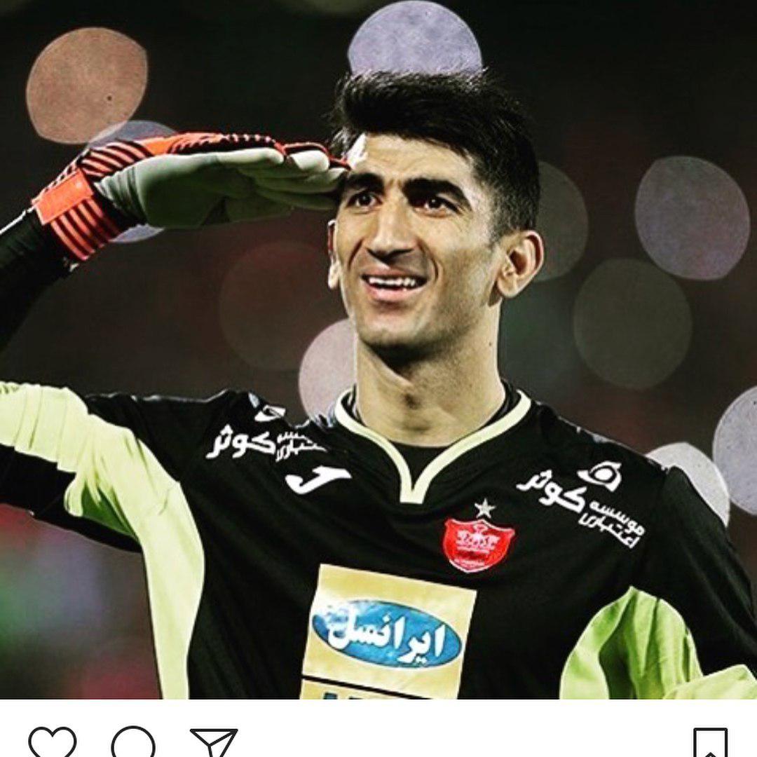 واکنش هانیه توسلی به بازی ایران و پرتغال