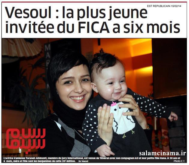 ترانه علیدوستی و دخترش بر روی جلد روزنامه