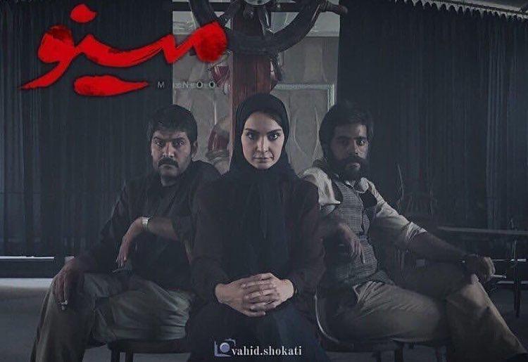 ازدواج دو بازیگر/ مهدیه نساج و سامرند معروفی