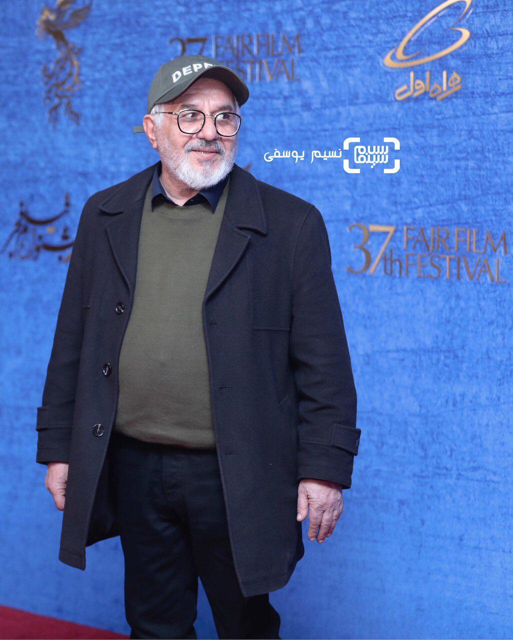 فرید سجاد حسینی