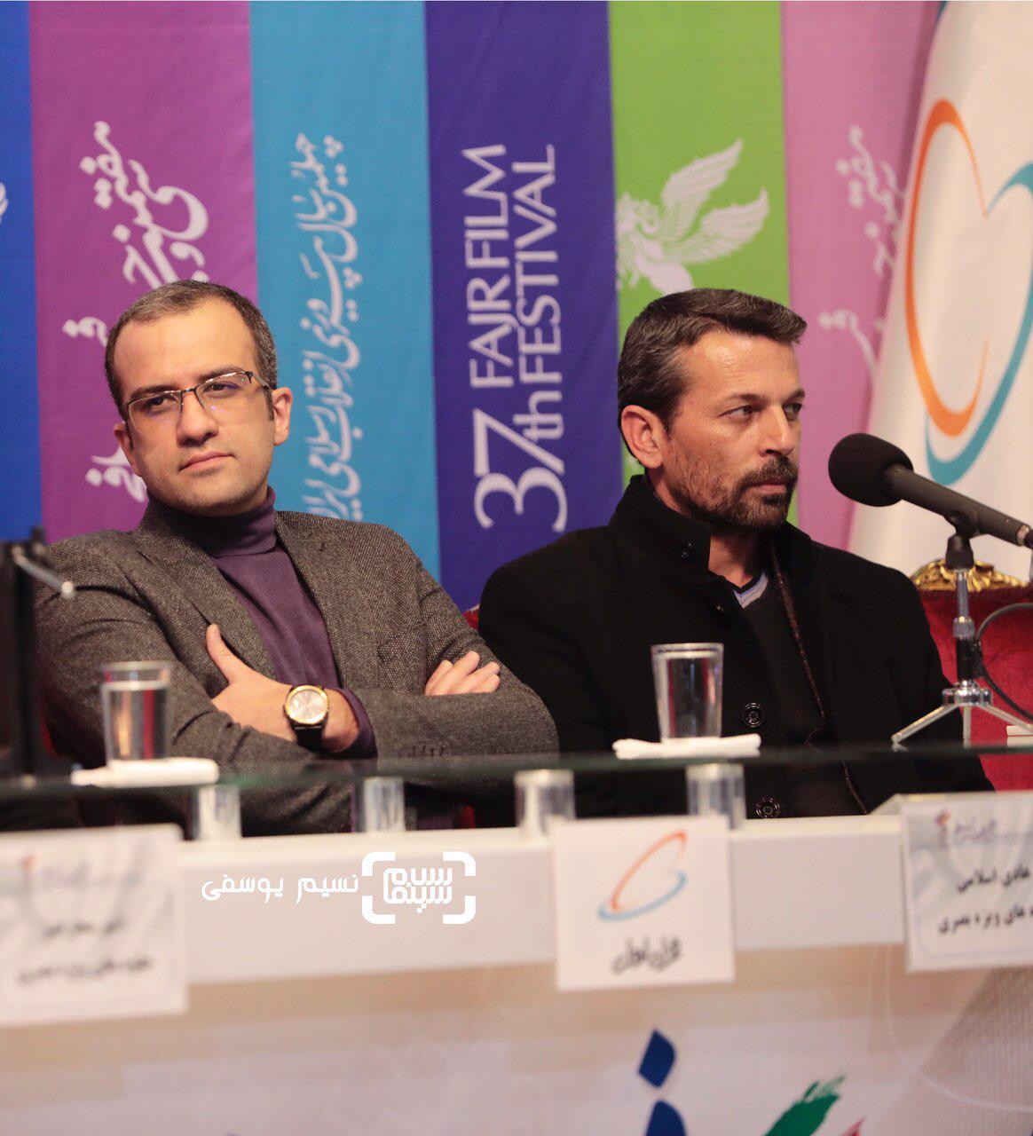 گزارش تصویری اکران و نشست «23 نفر»/جشنواره فجر 37
