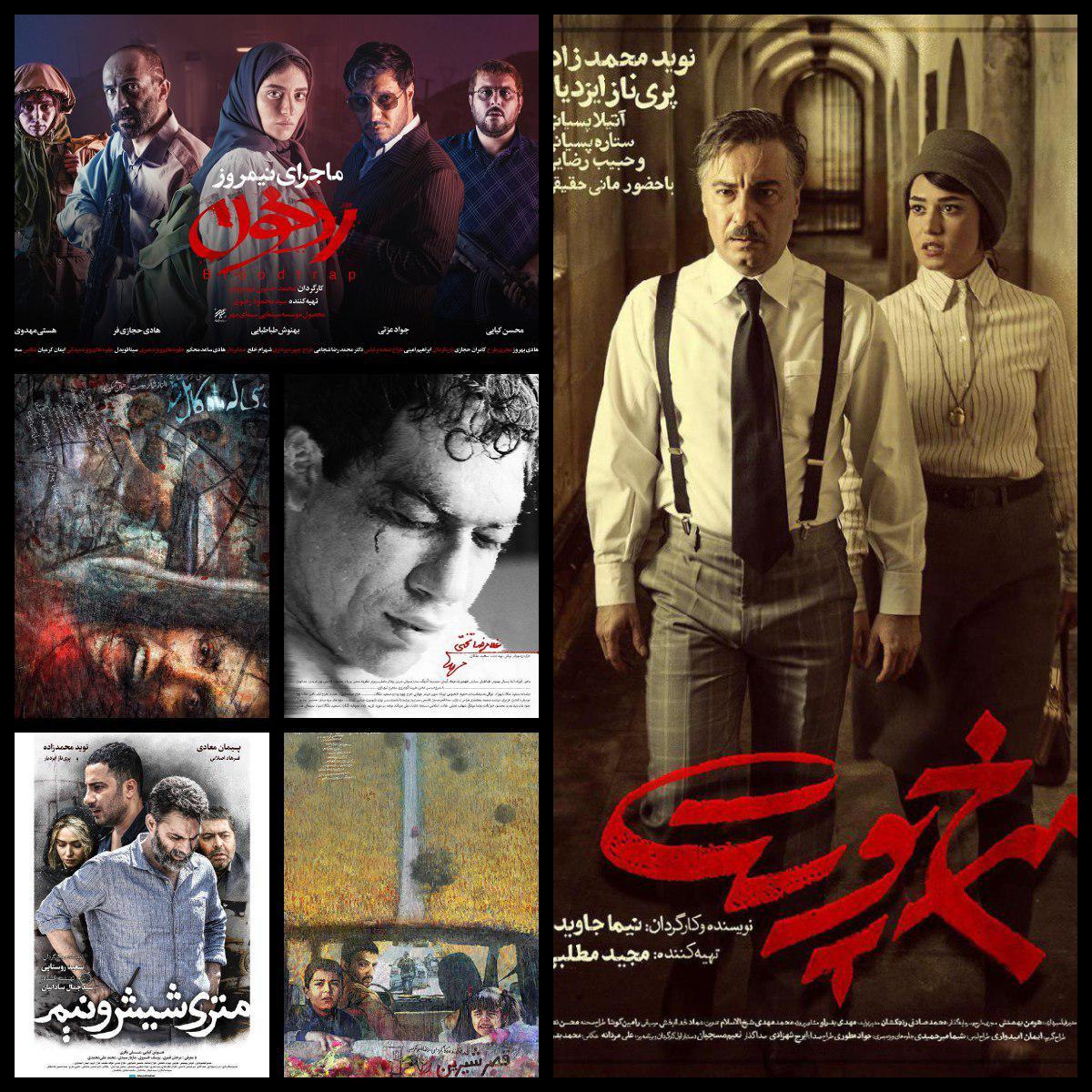 نامزدهای بهترین فیلم فجر 37