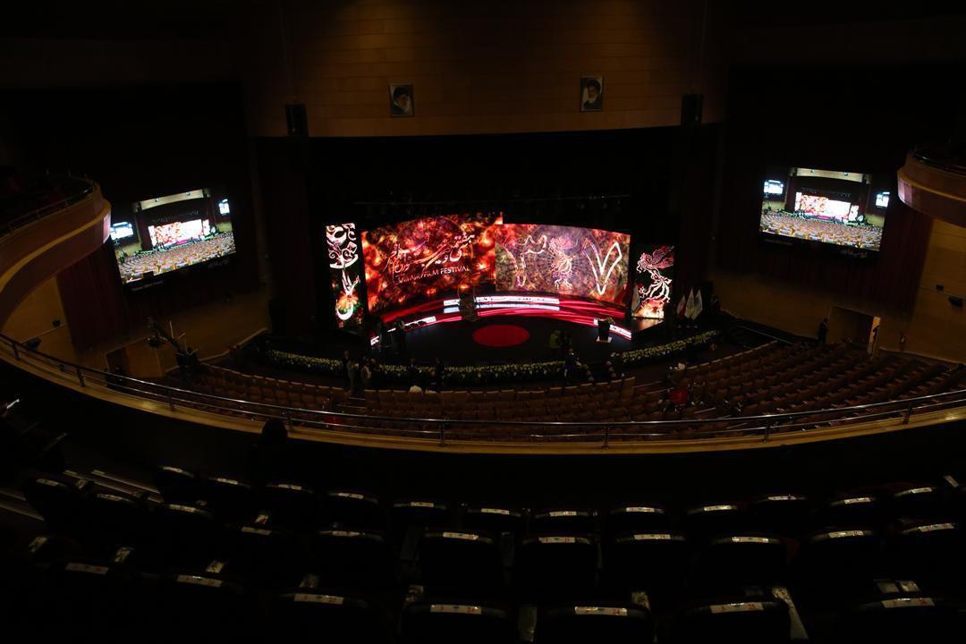 گزارش لحظه به لحظه اختتامیه جشنواره فیلم فجر 37