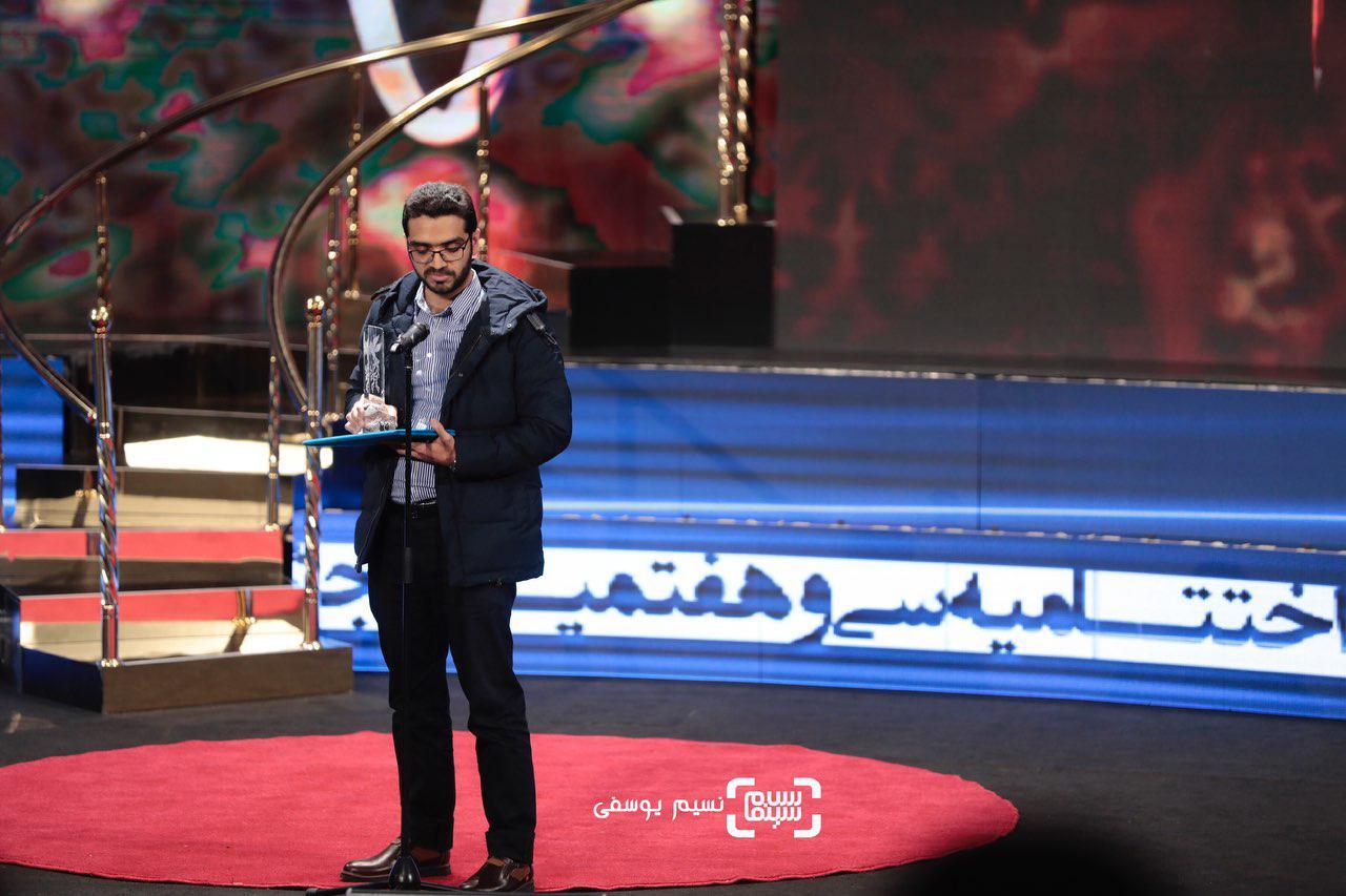 گزارش تصویری اختتامیه سی و هفتمین جشنواره فیلم فجر/1